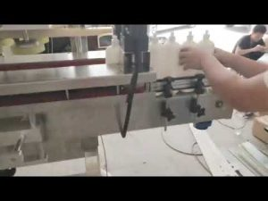 出售自動旋轉pvc套管旋蓋機