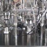 10ml眼藥水小型香水瓶灌裝機價格