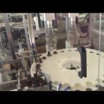 廠價旋轉瓶蓋高速自動旋蓋機