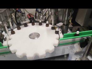 小型液體瓶灌裝機