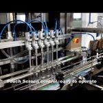 6頭自動分配洗滌劑氯液填充灌裝機生產線