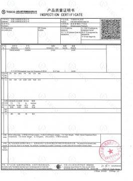 304SS檢驗證書