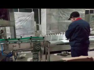 手工皂凝膠酒精灌裝灌裝線機