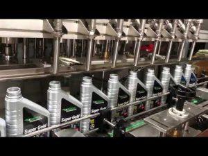 全自動活塞潤滑油注油設備線
