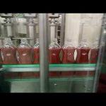 自動橄欖油灌裝機
