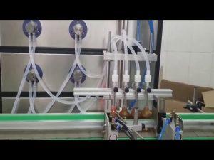 自動10ml 30ml 60ml 100ml瓶裝液體化妝品灌裝機