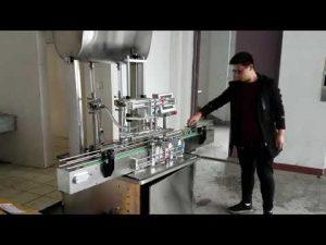 化妝品灌裝機,活塞糊自動皂液灌裝機