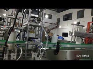 液體氨基酸肥料灌裝機