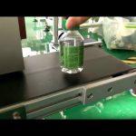 塑料水瓶台式不干膠貼標機
