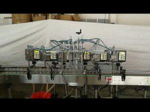 小型自動齒輪泵瓶裝皂液灌裝機價格