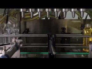 自動食用油,棕櫚油灌裝旋蓋機