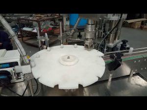 熱銷全自動10ml 20ml 25ml試管灌裝旋蓋包裝機