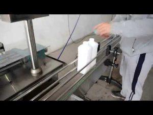 經濟型自動活塞發動機裝瓶灌裝機