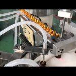 自動5-30ml玻璃滴管小瓶滴眼瓶液體灌裝旋蓋機