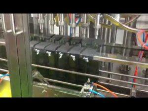 活塞式芥末自動注油機廠家