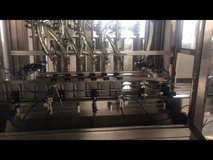 高精度5L機油潤滑瓶灌裝機