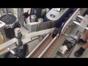 3000 bph自動垂直小瓶瓶貼標籤機