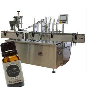 自動糖漿裝瓶機