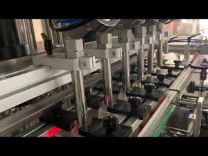 蜂蜜工業設備自動灌裝機