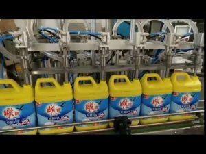 自動八頭洗衣液洗髮水瓶灌裝機
