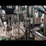 消毒液灌裝機,乙醇消毒液灌裝機