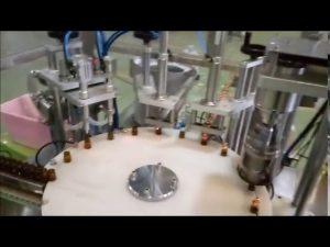 全自動e液10ml瓶塞灌裝旋蓋機