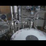 自動星輪電子煙灌裝機