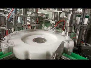 優質30ml e草本液體瓶灌裝旋蓋機