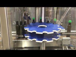 ropp鋁螺帽玻璃瓶自動旋蓋封口機