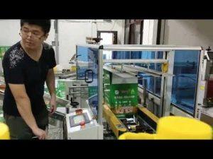 高速自動植物油灌裝機,橄欖油灌裝機