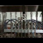 廠家直銷線性活塞液體醬料調料瓶灌裝旋蓋機