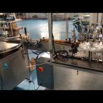 電子煙油灌裝機,液體灌裝系統,電子液體灌裝機
