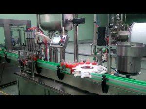 四頭自動果醬灌裝旋蓋機