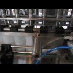 全自動液體洗滌劑和消毒液灌裝機