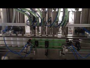 活塞式皂液瓶灌裝機