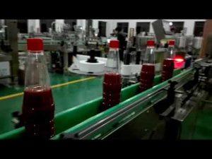 高速全自動瓶裝機,用於番茄醬,果醬,醬汁
