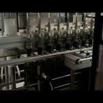 橄欖油瓶灌裝機價格,直線活塞式食用油灌裝機