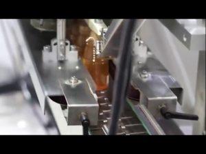 1000w液體精油食用灌裝機