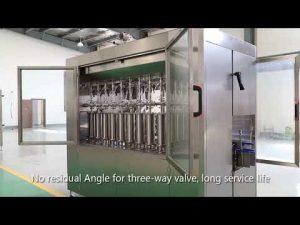 全自動活塞式寵物玻璃瓶油液灌裝旋蓋貼標機生產線