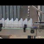 優質防腐液體灌裝機
