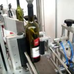 高速雙面圓瓶自動貼標機