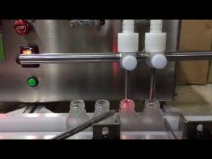迷你型台式自動小瓶精油液體灌裝機出售