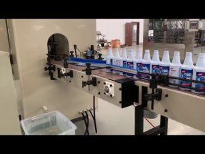 防腐鹽酸pp pvc塑料灌裝機