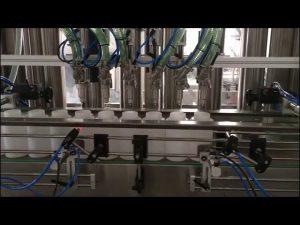 自動洗手液灌裝機
