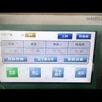 高品質20升稱重橄欖油灌裝機
