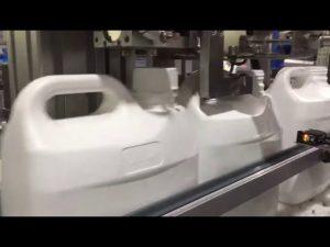 自動四噴嘴液體和奶油數字灌裝機