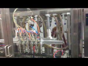 自動玻璃瓶橄欖油灌裝機