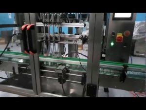 全自動果醬生產線灌裝機和定量灌裝機