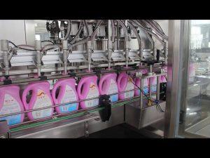 全自動食用油,橄欖油,洗滌劑瓶洗髮水瓶灌裝機