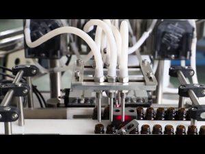 120ml橄欖油洗滌灌裝旋蓋機